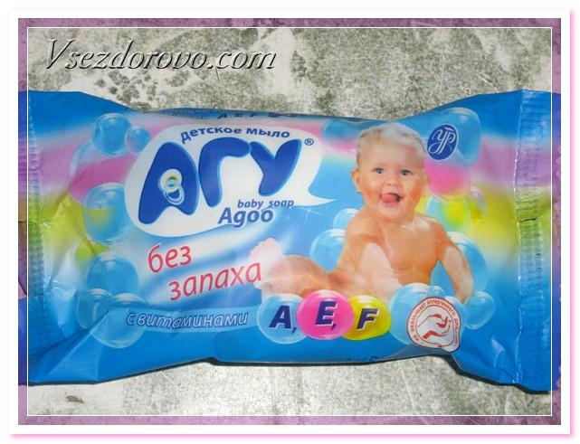кусок детского мыла
