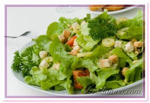 источник витамина С - свежие овощи