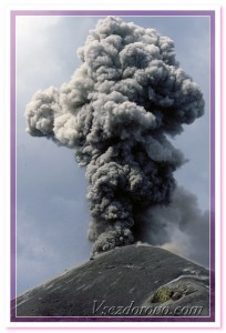 вулкан фото