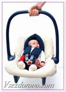 детское переносное кресло, может использоваться для переноски и перевозки грудничков