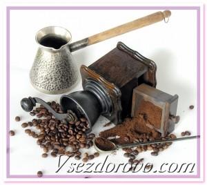 кофе турка кофемолка фото