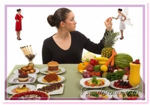 дама на диете