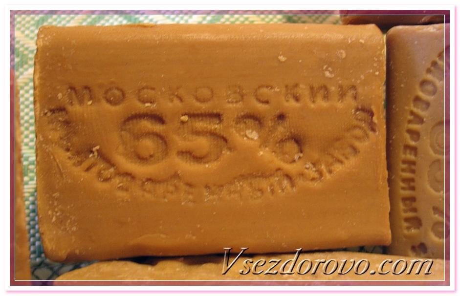 хозяйственное мыло - практичное и практическое применение