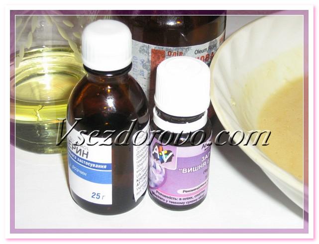 добавляем яблочный уксус, глицерин, оливковое и касторовое масло