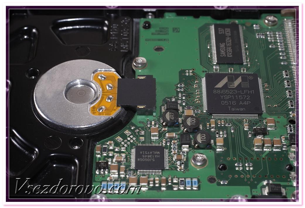 жесткий диск винчестер фото