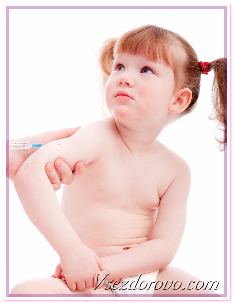 Фото вагины маленький девочек 14 фотография