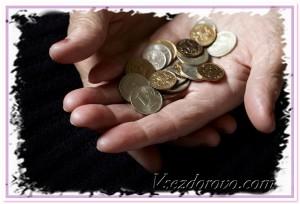 денежная мелочь