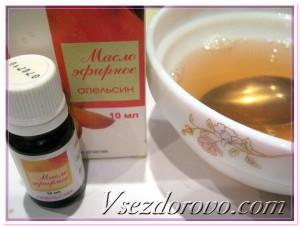 добавляем 5-6 капель эфирного масла апельсина