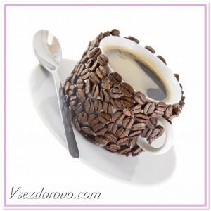 кофе, кому горячий крепкий кофе?