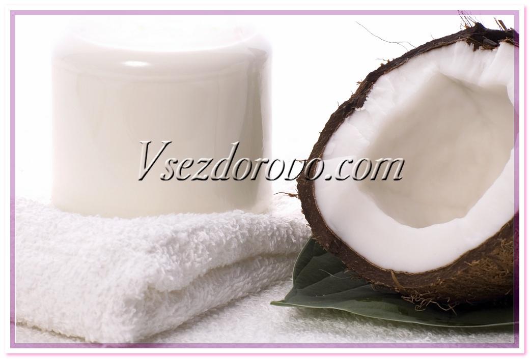 Половинка кокоса крем и полотенце фото