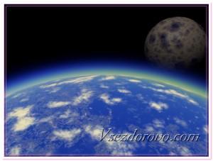 Космос - Земля и Луна