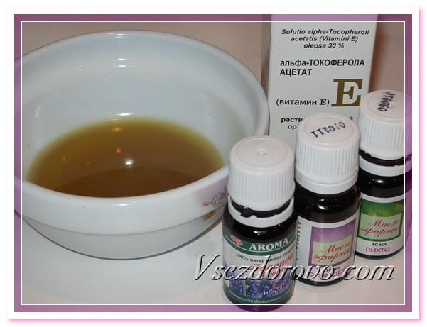 Добавляем витамин Е и эфирные масла