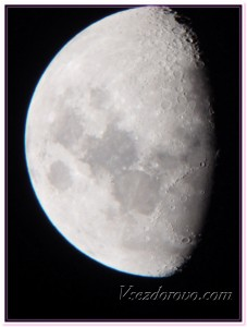 Луна через телескоп фото