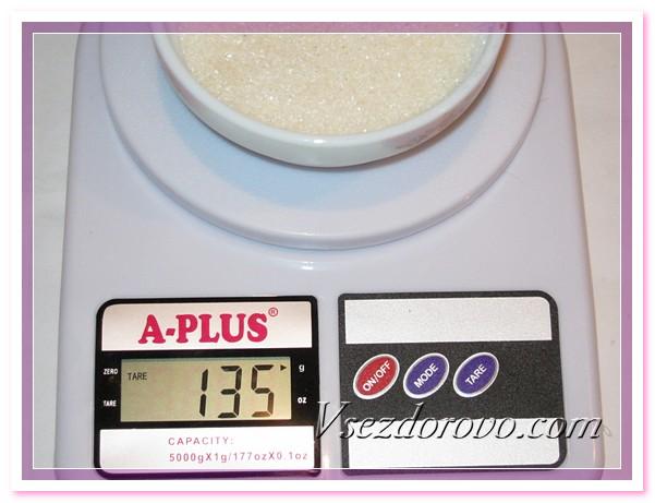 Отмеряем необходимое количество сахара