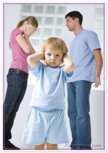 семейная ссора при ребенке - недпустима