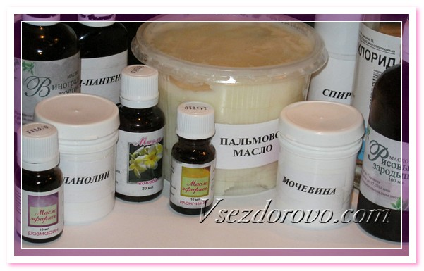 Компоненты для приготовления крема с ланолином