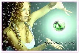 Красивая девушка с волшебным зеленым шаром