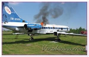 Пожар в самолете фото