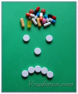 Таблетки и капсулы фото