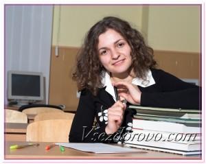 Учительница в школе фото