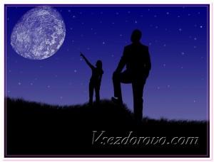 Звездная ночь и огромная Луна