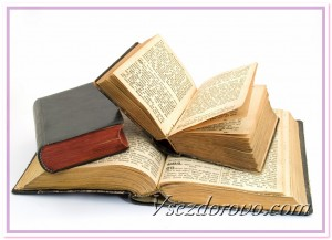 Старинные книги фото