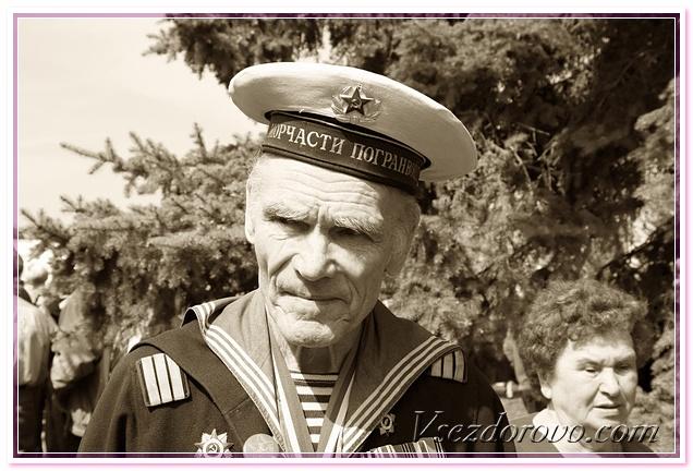 Ветеран ВОВ фото