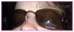 Пластиковые очки с УФ-фильтром