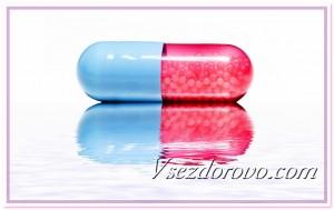 Разрабатывается аспирин без побочных эффектов