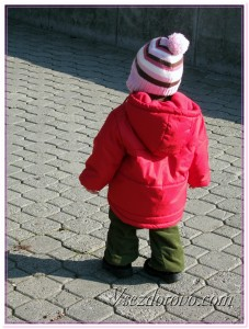 Ребенок в городе фото