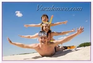 Семейный отдых на пляже фото