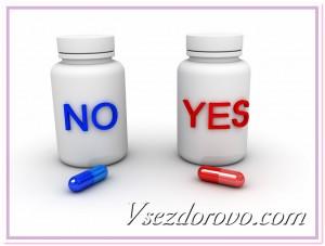 Антибиотики: за или против?