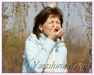 Аллергия на цветущие растения фото
