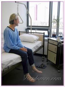 Онкологически больной в больнице
