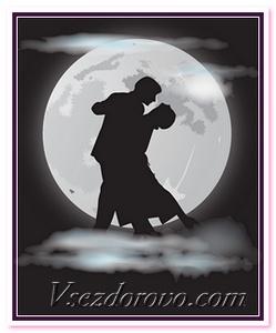 лунное танго