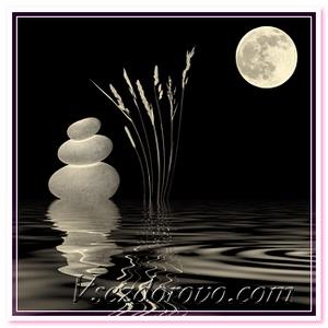 луна и медитация фото