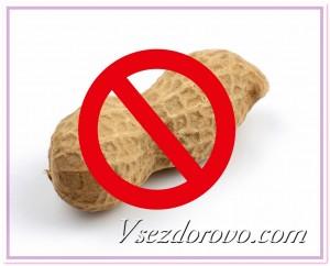 Арахис - самый высокоаллергенный орех