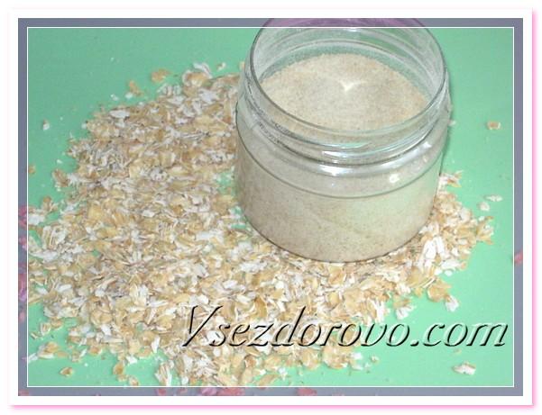 В состав кремов можно вводить около 1% овсяной пудры