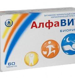 ВитаминыАлфавит