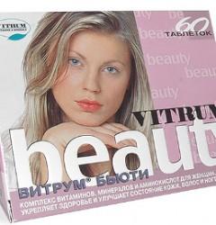 Витрум Бьюти - витамины для женщин.  Что же женщины пишут о результатах применения этих витаминов?