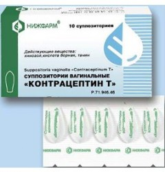 Контрацептин-Т(Нижфарм)