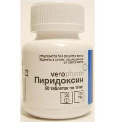 Пиридоксин(Верофарм)