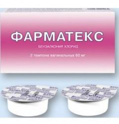 Фарматекс-Тампоны-Вагинальные(Innotech)