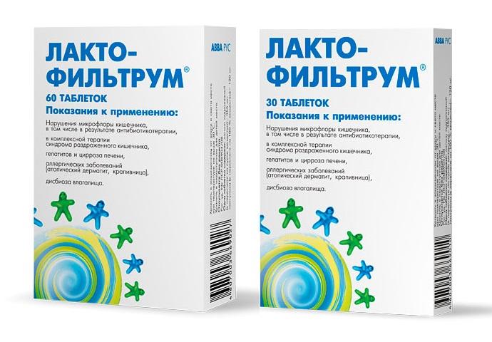 лактофильтрум инструкция по применению для детей до 1 года - фото 5