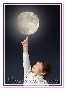 малыш и луна фото