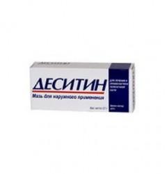 Деситин-Мазь(Pfizer)