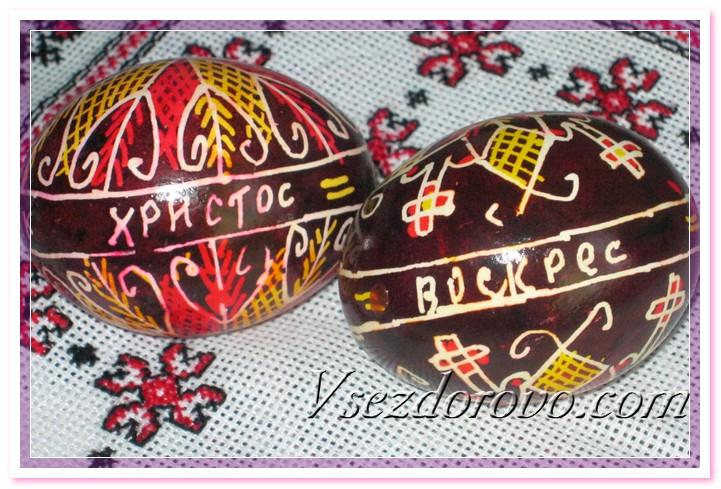 Раскрашенные вручную пасхальные яйца фото
