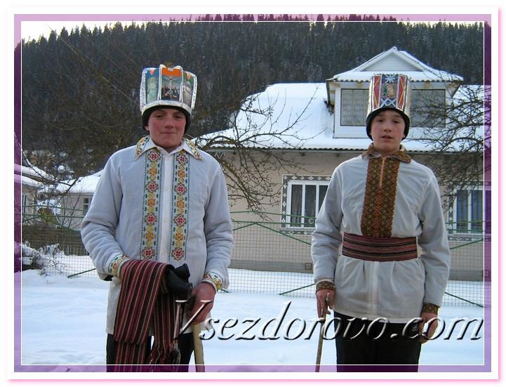 Гуцулы очень торжественно отмечают Рождество, наряжаются в национальную одежду