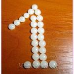 эмульгатор Планта-М 1 грамм 25 капелек