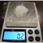 Гиалуроновая кислота высокомолекулярная 0,2 гр
